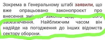 http://forumupload.ru/uploads/0000/35/d9/2177/t670489.jpg