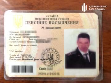http://forumupload.ru/uploads/0000/35/d9/264/t525836.jpg