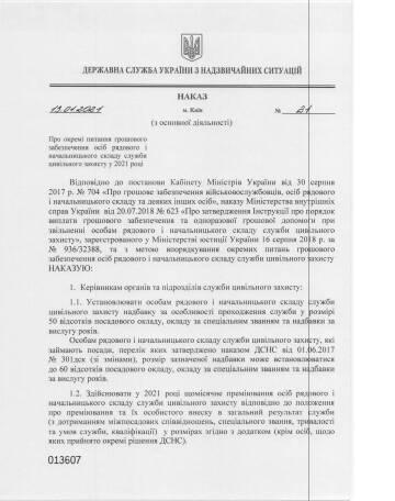 http://forumupload.ru/uploads/0000/35/d9/6554/t261883.jpg