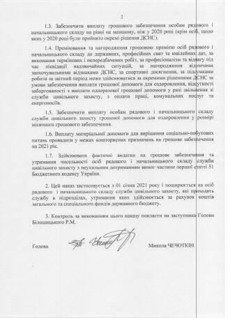 http://forumupload.ru/uploads/0000/35/d9/6554/t335954.jpg
