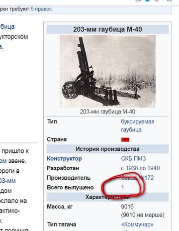 http://forumupload.ru/uploads/0000/38/bf/760/t369658.jpg