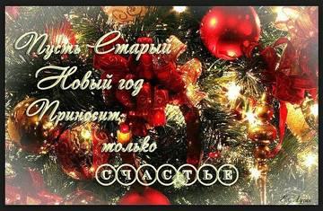http://forumupload.ru/uploads/0000/6c/35/100/t77562.jpg