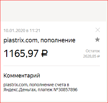 http://forumupload.ru/uploads/0000/97/b8/786/t64080.png