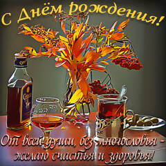http://forumupload.ru/uploads/0000/d0/8c/25/t391082.jpg