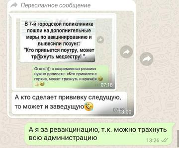 http://forumupload.ru/uploads/0000/d0/8c/2718/t129688.png