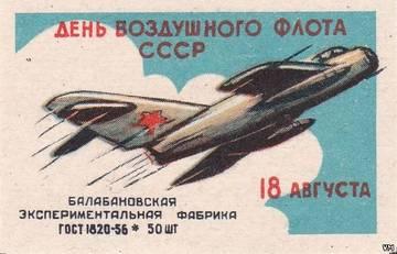 http://forumupload.ru/uploads/0000/d0/8c/2718/t893508.jpg