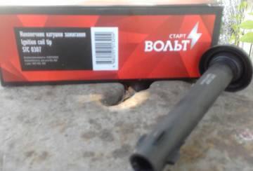 http://forumupload.ru/uploads/0000/d3/70/4918/t632836.jpg