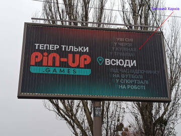 http://forumupload.ru/uploads/0000/f5/fe/2/t527067.jpg
