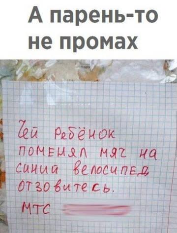 http://forumupload.ru/uploads/0001/2e/0f/101/t305670.jpg