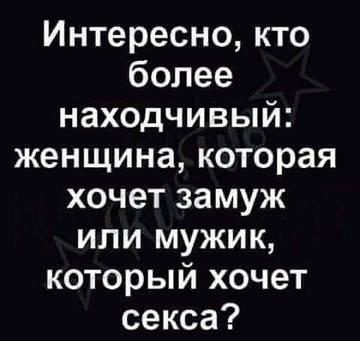 http://forumupload.ru/uploads/0001/2e/0f/101/t473668.jpg