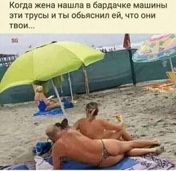 http://forumupload.ru/uploads/0001/2e/0f/101/t904192.jpg