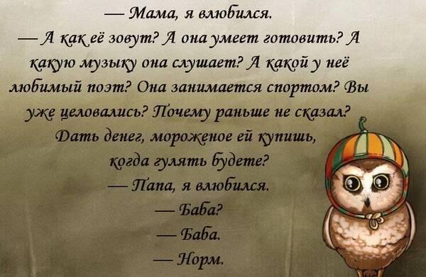 http://forumupload.ru/uploads/0001/2e/0f/143/t189617.jpg