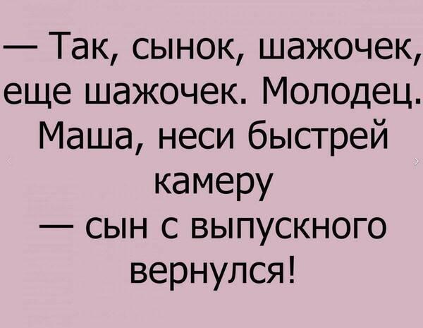 http://forumupload.ru/uploads/0001/2e/0f/143/t285878.jpg