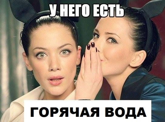 http://forumupload.ru/uploads/0001/2e/0f/143/t539976.jpg