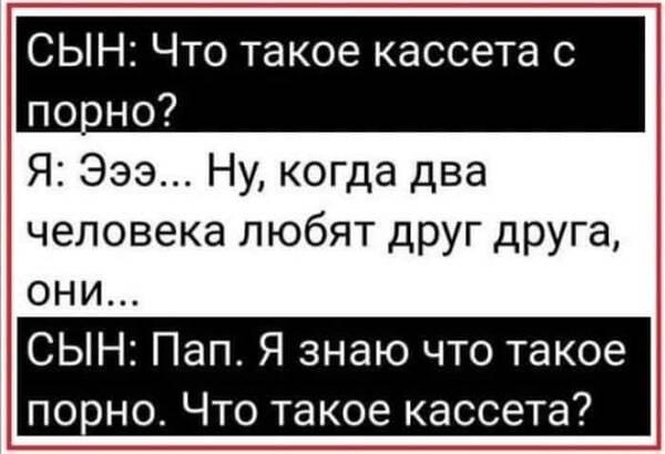 http://forumupload.ru/uploads/0001/2e/0f/143/t636688.jpg