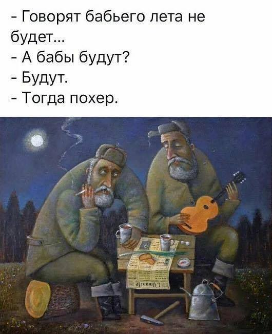 http://forumupload.ru/uploads/0001/2e/0f/143/t694487.jpg
