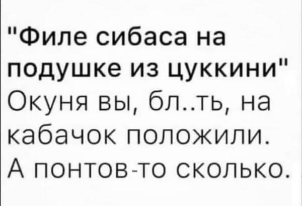 http://forumupload.ru/uploads/0001/2e/0f/143/t710798.jpg