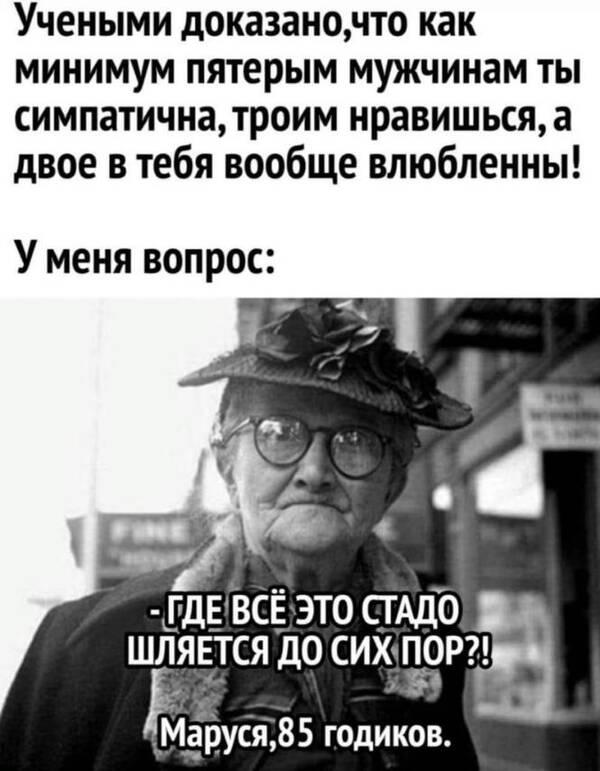 http://forumupload.ru/uploads/0001/2e/0f/143/t734233.jpg