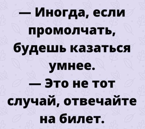 http://forumupload.ru/uploads/0001/2e/0f/143/t988284.jpg