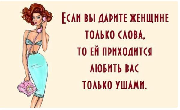 http://forumupload.ru/uploads/0001/2e/0f/4/t126507.png