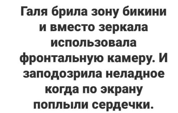 http://forumupload.ru/uploads/0001/2e/0f/4/t127479.png