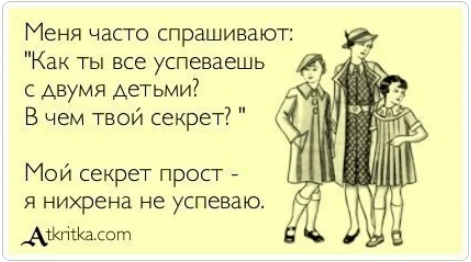 http://forumupload.ru/uploads/0001/2e/0f/4/t351297.png