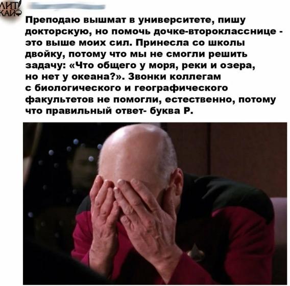 http://forumupload.ru/uploads/0001/2e/0f/4/t526858.png