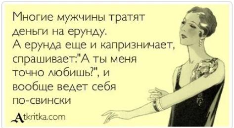 http://forumupload.ru/uploads/0001/2e/0f/4/t832343.png