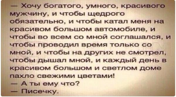 http://forumupload.ru/uploads/0001/2e/0f/4/t938045.png