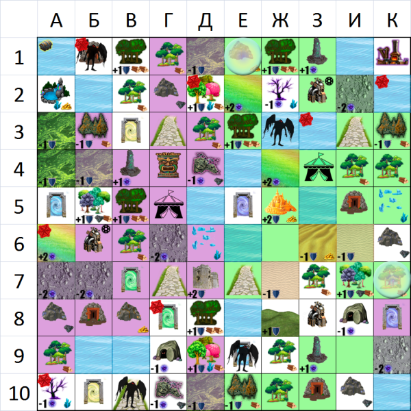 http://forumupload.ru/uploads/0001/52/10/2/816138.png