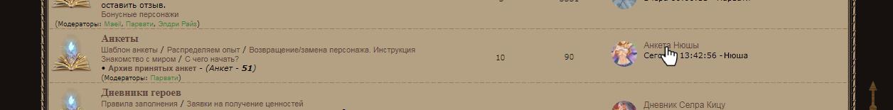 http://forumupload.ru/uploads/0001/52/10/522/172447.jpg