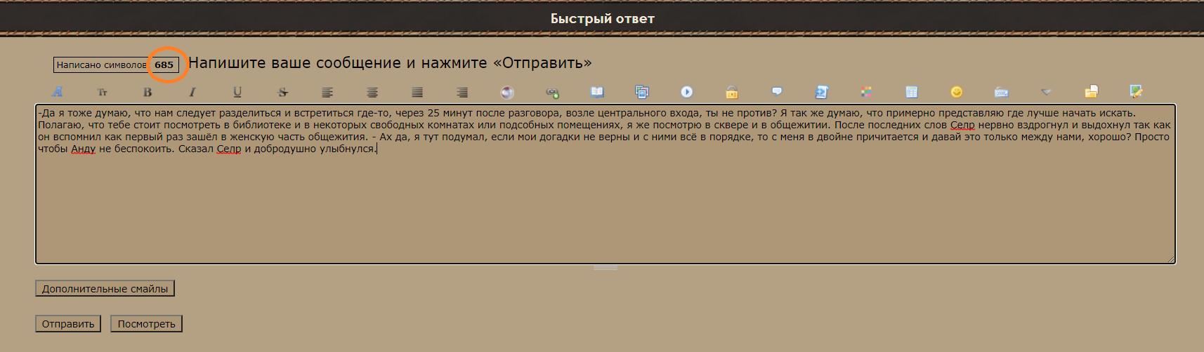 http://forumupload.ru/uploads/0001/52/10/522/207400.png