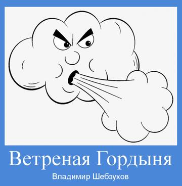 http://forumupload.ru/uploads/0002/72/3f/23479/t146785.png