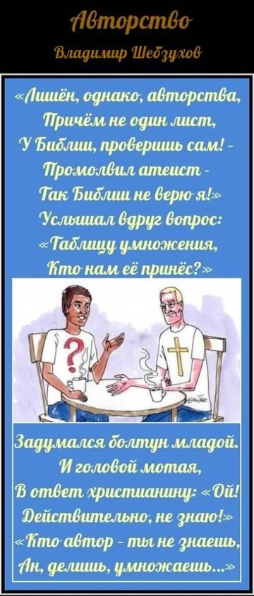 http://forumupload.ru/uploads/0002/72/3f/23479/t151132.jpg