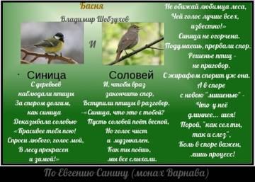 http://forumupload.ru/uploads/0002/72/3f/23479/t207636.jpg