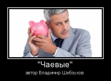 http://forumupload.ru/uploads/0002/72/3f/23479/t302062.jpg