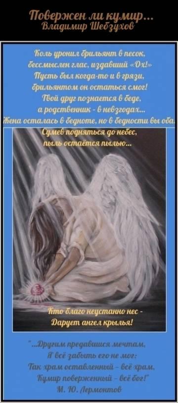 http://forumupload.ru/uploads/0002/72/3f/23479/t435955.jpg