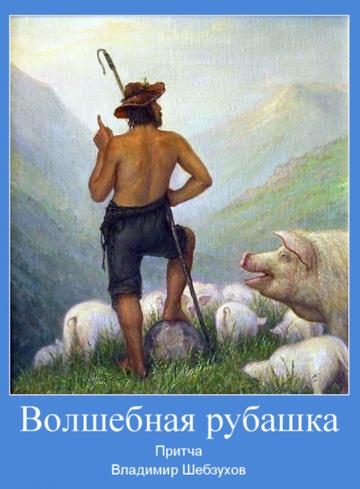 http://forumupload.ru/uploads/0002/72/3f/23479/t507471.png