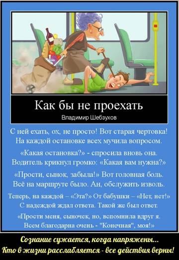 http://forumupload.ru/uploads/0002/72/3f/23479/t52189.jpg
