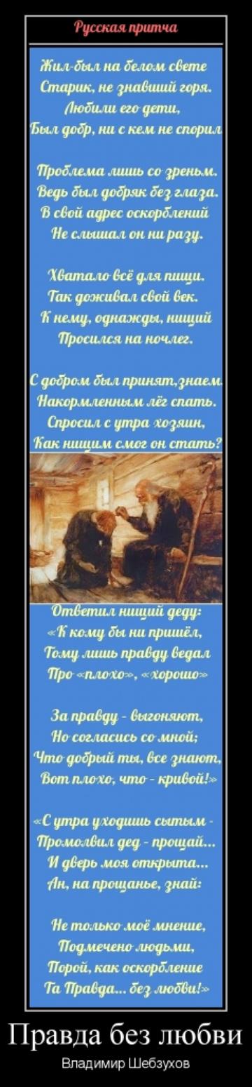 http://forumupload.ru/uploads/0002/72/3f/23479/t598519.png