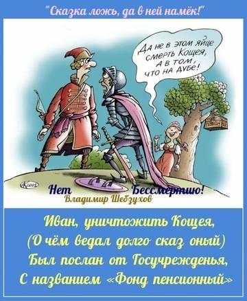 http://forumupload.ru/uploads/0002/72/3f/23479/t695831.jpg