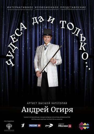 http://forumupload.ru/uploads/0002/72/3f/23479/t697582.jpg