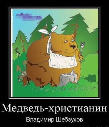 http://forumupload.ru/uploads/0002/72/3f/23479/t703747.png