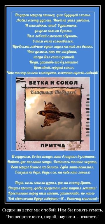 http://forumupload.ru/uploads/0002/72/3f/23479/t708297.png
