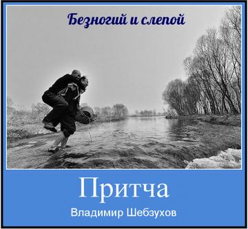 http://forumupload.ru/uploads/0002/72/3f/23479/t930388.png