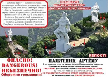 http://forumupload.ru/uploads/0002/c6/8a/2/t298015.jpg