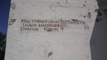 http://forumupload.ru/uploads/0002/c6/8a/2/t567373.jpg