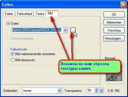 http://forumupload.ru/uploads/0002/c7/21/2/41490.jpg