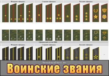 http://forumupload.ru/uploads/0002/d3/cf/2/t59312.jpg