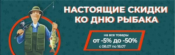 http://forumupload.ru/uploads/0002/f9/2d/3968/t184675.jpg